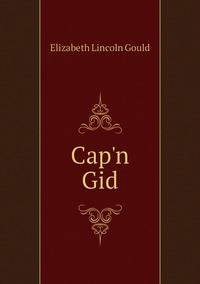 Cap'n Gid, Elizabeth Lincoln Gould обложка-превью