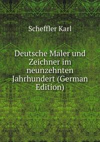 Deutsche Maler und Zeichner im neunzehnten Jahrhundert (German Edition), Scheffler Karl обложка-превью