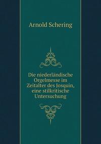 Die niederländische Orgelmesse im Zeitalter des Josquin, eine stilkritische Untersuchung, Arnold Schering обложка-превью