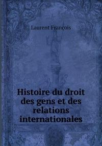 Histoire du droit des gens et des relations internationales, Laurent Francois обложка-превью