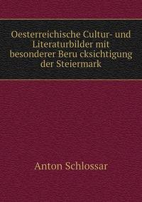 Oesterreichische Cultur- und Literaturbilder mit besonderer Berücksichtigung der Steiermark, Anton Schlossar обложка-превью