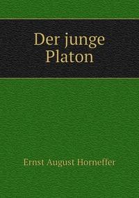 Der junge Platon, Ernst August Horneffer обложка-превью