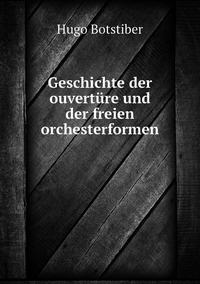 Geschichte der ouvertüre und der freien orchesterformen, Hugo Botstiber обложка-превью