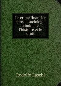 Le crime financier dans la sociologie criminelle, l'histoire et le droit, Rodolfo Laschi обложка-превью