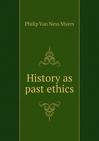 History as past ethics, P.V. N. Myers обложка-превью