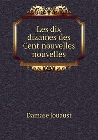 Les dix dizaines des Cent nouvelles nouvelles, Damase Jouaust обложка-превью