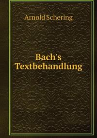 Bach's Textbehandlung, Arnold Schering обложка-превью