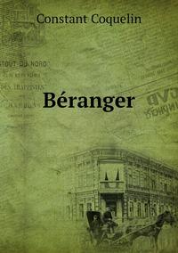 Béranger, Constant Coquelin обложка-превью