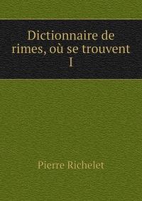 Dictionnaire de rimes, où se trouvent I, Pierre Richelet обложка-превью