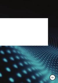 ICO investor's manual (мануал инвестора), Артем Старостин обложка-превью
