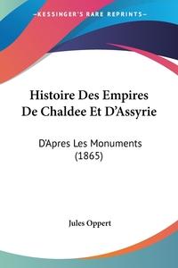 Histoire Des Empires De Chaldee Et D'Assyrie: D'Apres Les Monuments (1865), Jules Oppert обложка-превью