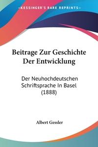 Книга под заказ: «Beitrage Zur Geschichte Der Entwicklung»