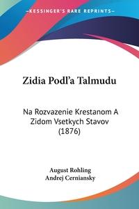 Книга под заказ: «Zidia Podl'a Talmudu»
