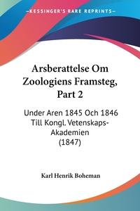Книга под заказ: «Arsberattelse Om Zoologiens Framsteg, Part 2»