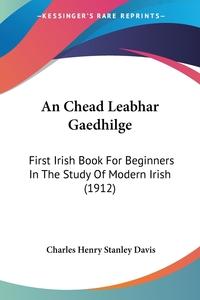 Книга под заказ: «An Chead Leabhar Gaedhilge»