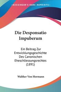 Книга под заказ: «Die Desponsatio Impuberum»