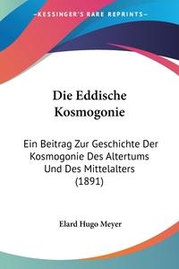 Книга под заказ: «Die Eddische Kosmogonie»