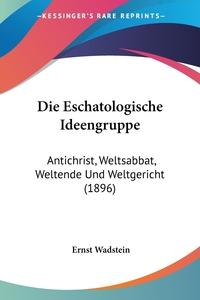 Книга под заказ: «Die Eschatologische Ideengruppe»