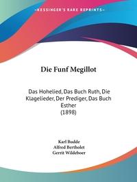 Книга под заказ: «Die Funf Megillot»