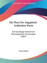 Книга под заказ: «Die Flora Der Aegyptisch-Arabischen Wuste»
