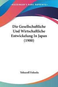 Книга под заказ: «Die Gesellschaftliche Und Wirtschaftliche Entwickelung In Japan (1900)»