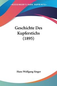 Geschichte Des Kupferstichs (1895), Hans Wolfgang Singer обложка-превью
