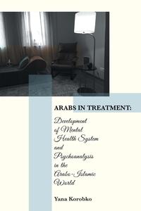 Книга под заказ: «Arabs in Treatment»