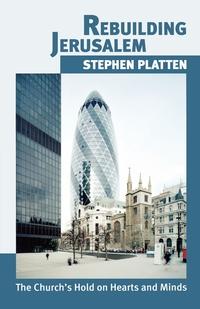 Книга под заказ: «Rebuilding Jerusalem»