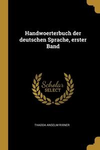 Handwoerterbuch der deutschen Sprache, erster Band, Thadda Anselm Rixner обложка-превью