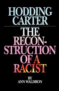 Книга под заказ: «Hodding Carter»