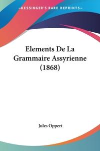 Elements De La Grammaire Assyrienne (1868), Jules Oppert обложка-превью