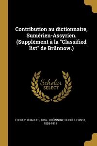 """Книга под заказ: «Contribution au dictionnaire, Sumérien-Assyrien. (Supplément à la """"Classified list"""" de Brünnow.)»"""