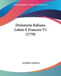 Dizionario Italiano, Latino E Francese V1 (1770), Annibale Antonini обложка-превью
