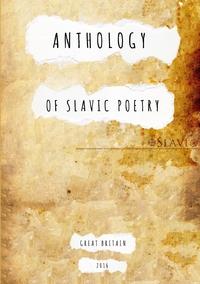 Книга под заказ: «Anthology of Slavic Poetry»