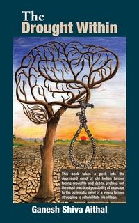 Книга под заказ: «The Drought Within»