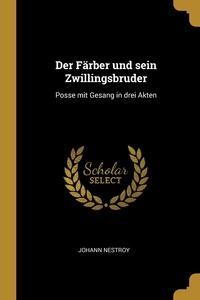 Книга под заказ: «Der Färber und sein Zwillingsbruder»
