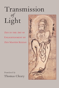 Книга под заказ: «Transmission of Light»