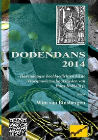 Книга под заказ: «Dodendans 2014»