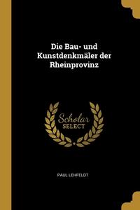 Die Bau- und Kunstdenkmäler der Rheinprovinz, Paul Lehfeldt обложка-превью