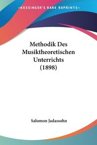Methodik Des Musiktheoretischen Unterrichts (1898), Salomon Jadassohn обложка-превью