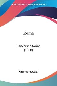 Roma: Discorso Storico (1868), Giuseppe Regaldi обложка-превью