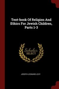 Text-book Of Religion And Ethics For Jewish Children, Parts 1-3, Joseph Leonard Levy обложка-превью