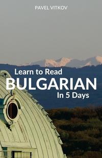 Книга под заказ: «Learn to Read Bulgarian in 5 Days»