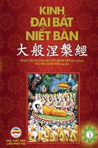 Книга под заказ: «Kinh Đại Bát Niết Bàn - Tập 3»