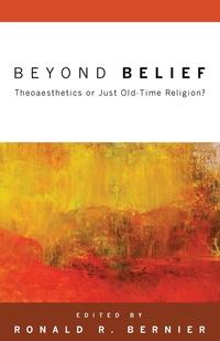 Книга под заказ: «Beyond Belief»