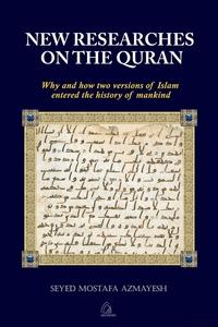 Книга под заказ: «New Researches on the Quran»