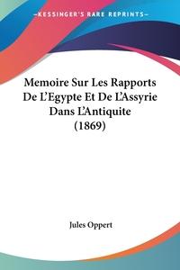 Memoire Sur Les Rapports De L'Egypte Et De L'Assyrie Dans L'Antiquite (1869), Jules Oppert обложка-превью