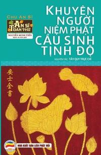 Книга под заказ: «Khuyên người niệm Phật cầu sinh Tịnh độ»