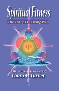 Книга под заказ: «SPIRITUAL FITNESS»