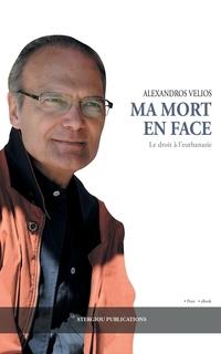 Книга под заказ: «Ma Mort En Face»